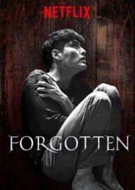 ดูหนังออนไลน์ฟรี Forgotten (2017) ความทรงจำพิศวง หนังเต็มเรื่อง หนังมาสเตอร์ ดูหนังHD ดูหนังออนไลน์ ดูหนังใหม่