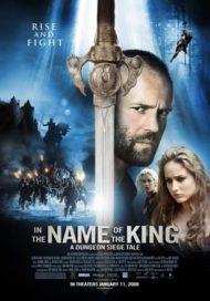 ดูหนังออนไลน์ฟรี IN THE NAME OF THE KING A DUNGEON SIEGE TALE (2007) ศึกนักรบกองพันปีศาจ หนังเต็มเรื่อง หนังมาสเตอร์ ดูหนังHD ดูหนังออนไลน์ ดูหนังใหม่
