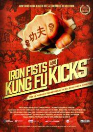 ดูหนังออนไลน์HD Iron Fists and Kung Fu Kicks (2019) กังฟูสะท้านปฐพี หนังเต็มเรื่อง หนังมาสเตอร์ ดูหนังHD ดูหนังออนไลน์ ดูหนังใหม่