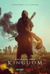 ดูหนังออนไลน์HD Kingdom Ashin of the North (2021) ผีดิบคลั่ง บัลลังก์เดือด อาชินแห่งเผ่าเหนือ หนังเต็มเรื่อง หนังมาสเตอร์ ดูหนังHD ดูหนังออนไลน์ ดูหนังใหม่