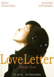 ดูหนังออนไลน์HD Love Letter (1995) ถามรักจากสายลม หนังเต็มเรื่อง หนังมาสเตอร์ ดูหนังHD ดูหนังออนไลน์ ดูหนังใหม่