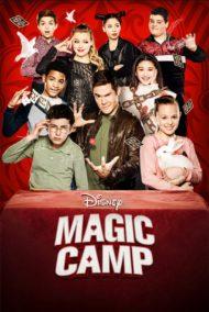 ดูหนังออนไลน์HD Magic Camp (2020) เมจิก แคมป์ หนังเต็มเรื่อง หนังมาสเตอร์ ดูหนังHD ดูหนังออนไลน์ ดูหนังใหม่