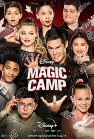 ดูหนังออนไลน์HD Magic Camp (2020) หนังเต็มเรื่อง หนังมาสเตอร์ ดูหนังHD ดูหนังออนไลน์ ดูหนังใหม่