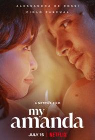 ดูหนังออนไลน์HD My Amanda (2021) มาย อแมนด้า หนังเต็มเรื่อง หนังมาสเตอร์ ดูหนังHD ดูหนังออนไลน์ ดูหนังใหม่