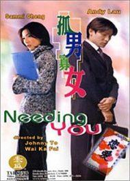 ดูหนังออนไลน์HD Needing You (2000) ใช่เลย รักเธอเต็มเอ๋อ หนังเต็มเรื่อง หนังมาสเตอร์ ดูหนังHD ดูหนังออนไลน์ ดูหนังใหม่