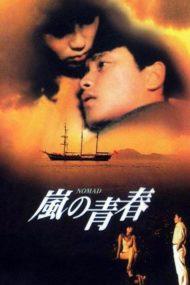 ดูหนังออนไลน์HD Nomad (1982) Lie huo qing chun หนังเต็มเรื่อง หนังมาสเตอร์ ดูหนังHD ดูหนังออนไลน์ ดูหนังใหม่