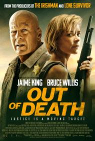 ดูหนังออนไลน์HD Out of Death (2021) เอาท์ ออฟ เดธ หนังเต็มเรื่อง หนังมาสเตอร์ ดูหนังHD ดูหนังออนไลน์ ดูหนังใหม่