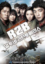 ดูหนังออนไลน์HD R2B Return To Base (2012) ยุทธการโฉบเหนือฟ้า หนังเต็มเรื่อง หนังมาสเตอร์ ดูหนังHD ดูหนังออนไลน์ ดูหนังใหม่