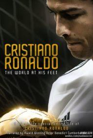 ดูหนังออนไลน์HD Ronaldo (2015) โรนัลโด หนังเต็มเรื่อง หนังมาสเตอร์ ดูหนังHD ดูหนังออนไลน์ ดูหนังใหม่