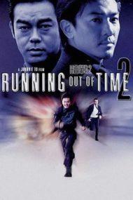 ดูหนังออนไลน์ฟรี Running Out of Time 2 (2001) แหกกฏโหด มหาประลัย 2 หนังเต็มเรื่อง หนังมาสเตอร์ ดูหนังHD ดูหนังออนไลน์ ดูหนังใหม่
