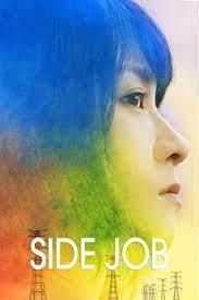 ดูหนังออนไลน์HD Side Job (2017) หนังเต็มเรื่อง หนังมาสเตอร์ ดูหนังHD ดูหนังออนไลน์ ดูหนังใหม่