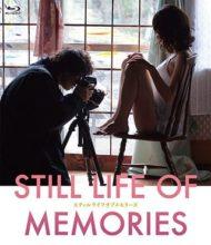ดูหนังออนไลน์ฟรี Still Life of Memories (2018) งานโคตรดี ของลับเธอจะอยู่ในภาพนิ่งนั้นตลอดไป หนังเต็มเรื่อง หนังมาสเตอร์ ดูหนังHD ดูหนังออนไลน์ ดูหนังใหม่