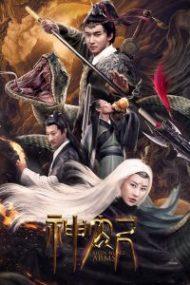 ดูหนังออนไลน์ฟรี Sword of Shennong (2020) หนังเต็มเรื่อง หนังมาสเตอร์ ดูหนังHD ดูหนังออนไลน์ ดูหนังใหม่