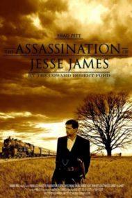 ดูหนังออนไลน์HD The Assassination of Jesse James by the Coward Robert Ford (2007) แผนสังหารตำนานจอมโจร หนังเต็มเรื่อง หนังมาสเตอร์ ดูหนังHD ดูหนังออนไลน์ ดูหนังใหม่