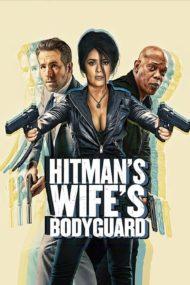 ดูหนังออนไลน์HD The Hitmans Wifes Bodyguard (2021) แสบซ่าส์แบบว่าบอดี้การ์ด 2 หนังเต็มเรื่อง หนังมาสเตอร์ ดูหนังHD ดูหนังออนไลน์ ดูหนังใหม่
