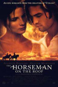 ดูหนังออนไลน์HD The Horseman on the Roof (1995) หนังเต็มเรื่อง หนังมาสเตอร์ ดูหนังHD ดูหนังออนไลน์ ดูหนังใหม่