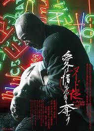 ดูหนังออนไลน์ฟรี The Perfect Education (1999) หนังเต็มเรื่อง หนังมาสเตอร์ ดูหนังHD ดูหนังออนไลน์ ดูหนังใหม่
