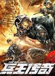 ดูหนังออนไลน์HD The Soldier King Legend (2020) หนังเต็มเรื่อง หนังมาสเตอร์ ดูหนังHD ดูหนังออนไลน์ ดูหนังใหม่