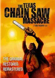 ดูหนังออนไลน์HD The Texas Chain Saw Massacre (1974) หนังเต็มเรื่อง หนังมาสเตอร์ ดูหนังHD ดูหนังออนไลน์ ดูหนังใหม่
