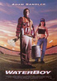 ดูหนังออนไลน์HD The Waterboy (1998) เดอะ วอเตอร์ บอย ผมไม่ใช่คนรับใช้ หนังเต็มเรื่อง หนังมาสเตอร์ ดูหนังHD ดูหนังออนไลน์ ดูหนังใหม่