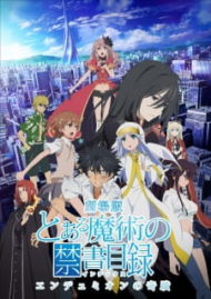 ดูหนังออนไลน์HD Toaru Majutsu no Index Movie (2013) หนังเต็มเรื่อง หนังมาสเตอร์ ดูหนังHD ดูหนังออนไลน์ ดูหนังใหม่