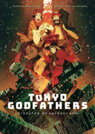 ดูหนังออนไลน์ฟรี Tokyo Godfathers (2003) โตเกียว ก็อตฟาเธอร์ เมตตาไม่มีวันตาย หนังเต็มเรื่อง หนังมาสเตอร์ ดูหนังHD ดูหนังออนไลน์ ดูหนังใหม่