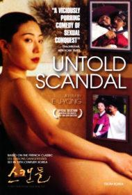 ดูหนังออนไลน์HD Untold Scandal (2003) กลกามหลังราชวงศ์ หนังเต็มเรื่อง หนังมาสเตอร์ ดูหนังHD ดูหนังออนไลน์ ดูหนังใหม่