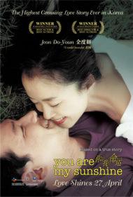 ดูหนังออนไลน์HD You Are My Sunshine (2005) เธอเป็นดั่งแสงตะวัน หนังเต็มเรื่อง หนังมาสเตอร์ ดูหนังHD ดูหนังออนไลน์ ดูหนังใหม่