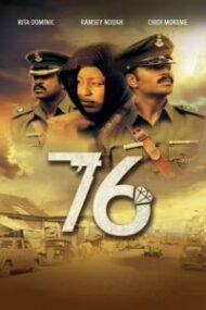 ดูหนังออนไลน์ฟรี 76 (2016) หนังเต็มเรื่อง หนังมาสเตอร์ ดูหนังHD ดูหนังออนไลน์ ดูหนังใหม่