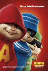 ดูหนังออนไลน์ฟรี Alvin and the Chipmunks (2007) แอลวินกับสหายชิพมังค์จอมซน หนังเต็มเรื่อง หนังมาสเตอร์ ดูหนังHD ดูหนังออนไลน์ ดูหนังใหม่