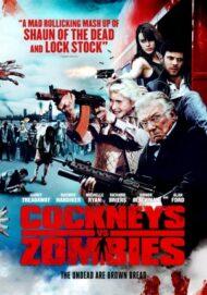 ดูหนังออนไลน์ฟรี Cockneys VS Zombies (2012) แก่เก๋า ปะทะ ซอมบี้ หนังเต็มเรื่อง หนังมาสเตอร์ ดูหนังHD ดูหนังออนไลน์ ดูหนังใหม่