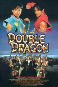 ดูหนังออนไลน์ฟรี Double Dragon (1994) มังกรคู่มหากาฬ หนังเต็มเรื่อง หนังมาสเตอร์ ดูหนังHD ดูหนังออนไลน์ ดูหนังใหม่