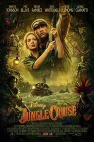 ดูหนังออนไลน์HD Jungle Cruise (2021) ผจญภัยล่องป่ามหัศจรรย์ หนังเต็มเรื่อง หนังมาสเตอร์ ดูหนังHD ดูหนังออนไลน์ ดูหนังใหม่