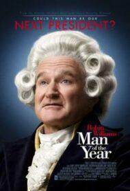 ดูหนังออนไลน์ฟรี Man of the Year (2006) หนังเต็มเรื่อง หนังมาสเตอร์ ดูหนังHD ดูหนังออนไลน์ ดูหนังใหม่