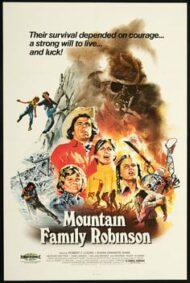 ดูหนังออนไลน์ฟรี Mountain Family Robinson (1979) บ้านเล็กในป่าใหญ่ 3 หนังเต็มเรื่อง หนังมาสเตอร์ ดูหนังHD ดูหนังออนไลน์ ดูหนังใหม่