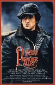ดูหนังออนไลน์ฟรี Paradise Alley (1978) หนังเต็มเรื่อง หนังมาสเตอร์ ดูหนังHD ดูหนังออนไลน์ ดูหนังใหม่