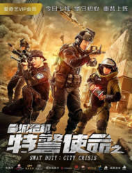 ดูหนังออนไลน์HD SWAT Duty City Crisis (2020) หน่วยพิฆาตล่าข้ามโลก หนังเต็มเรื่อง หนังมาสเตอร์ ดูหนังHD ดูหนังออนไลน์ ดูหนังใหม่