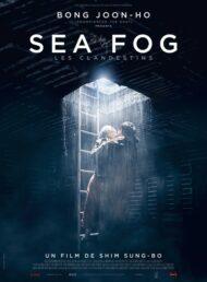 ดูหนังออนไลน์ฟรี Sea Fog (2014) ปริศนาหมอกมรณะ หนังเต็มเรื่อง หนังมาสเตอร์ ดูหนังHD ดูหนังออนไลน์ ดูหนังใหม่