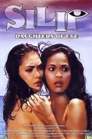 ดูหนังออนไลน์ฟรี Silip (1985) หนังเต็มเรื่อง หนังมาสเตอร์ ดูหนังHD ดูหนังออนไลน์ ดูหนังใหม่