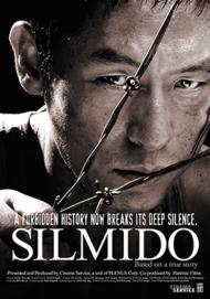ดูหนังออนไลน์ฟรี Silmido (2003) เกณฑ์เจ้าพ่อไปเป็นทหาร หนังเต็มเรื่อง หนังมาสเตอร์ ดูหนังHD ดูหนังออนไลน์ ดูหนังใหม่