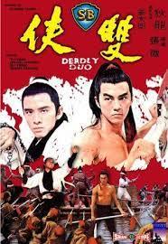 ดูหนังออนไลน์ฟรี The Deadly Duo (1971) คู่โหด หนังเต็มเรื่อง หนังมาสเตอร์ ดูหนังHD ดูหนังออนไลน์ ดูหนังใหม่