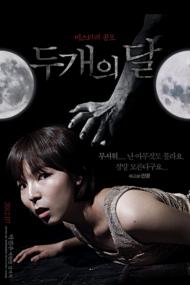 ดูหนังออนไลน์ฟรี The Sleepless (2012) หนังเต็มเรื่อง หนังมาสเตอร์ ดูหนังHD ดูหนังออนไลน์ ดูหนังใหม่