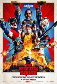 ดูหนังออนไลน์ฟรี The Suicide Squad (2021) เดอะ ซุยไซด์ สควอด มหาวายร้ายระเบิดเมือง หนังเต็มเรื่อง หนังมาสเตอร์ ดูหนังHD ดูหนังออนไลน์ ดูหนังใหม่