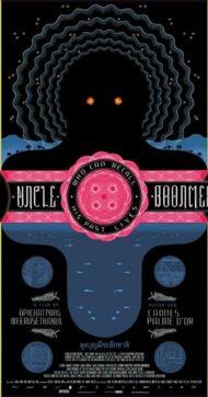 ดูหนังออนไลน์ฟรี Uncle Boonmee Who Can Recall His Past Lives (2010) ลุงบุญมีระลึกชาติ หนังเต็มเรื่อง หนังมาสเตอร์ ดูหนังHD ดูหนังออนไลน์ ดูหนังใหม่