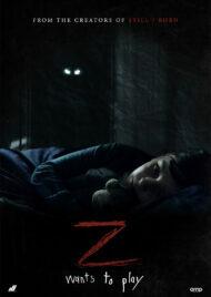 ดูหนังออนไลน์HD Z (2019) ซี ปีศาจซ่อนแอบ หนังเต็มเรื่อง หนังมาสเตอร์ ดูหนังHD ดูหนังออนไลน์ ดูหนังใหม่
