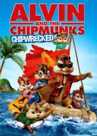 ดูหนังออนไลน์ฟรี Alvin and the Chipmunks 3 Chipwrecked (2011) แอลวินกับสหายชิพมังค์จอมซน 3 หนังเต็มเรื่อง หนังมาสเตอร์ ดูหนังHD ดูหนังออนไลน์ ดูหนังใหม่