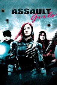 ดูหนังออนไลน์ฟรี Assault Girls (2009) เพชฌฆาตไซบอร์กล่าระห่ำเดือด หนังเต็มเรื่อง หนังมาสเตอร์ ดูหนังHD ดูหนังออนไลน์ ดูหนังใหม่