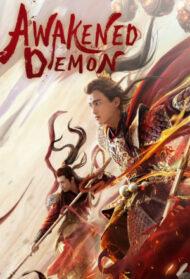 ดูหนัง Awakened Demon (2021) มารน้อยไซอิ๋ว