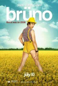 ดูหนังออนไลน์ฟรี Bruno (2009) บรูโน่ บรูลึ่ง หนังเต็มเรื่อง หนังมาสเตอร์ ดูหนังHD ดูหนังออนไลน์ ดูหนังใหม่