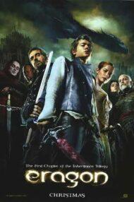 ดูหนังออนไลน์ฟรี Eragon (2006) เอรากอน กำเนิดนักรบมังกรกู้แผ่นดิน หนังเต็มเรื่อง หนังมาสเตอร์ ดูหนังHD ดูหนังออนไลน์ ดูหนังใหม่